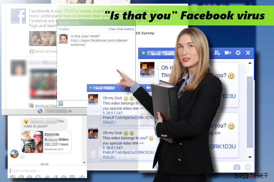 """Is that you"" Facebook вирус"