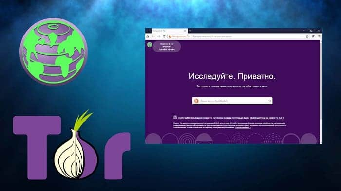 Тор браузер rutor hyrda как пользоваться браузером тором hydra2web