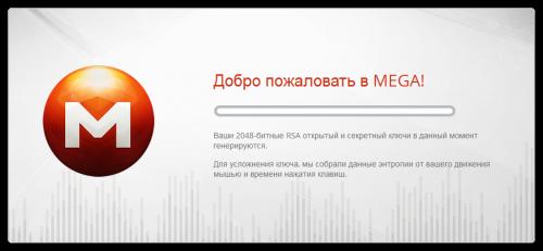 2013-02-08_11h54_01