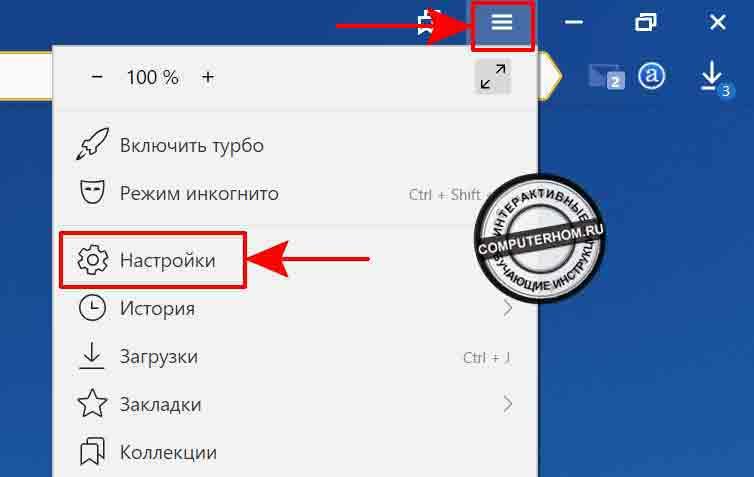 Как удалить закладки ВКонтакте?