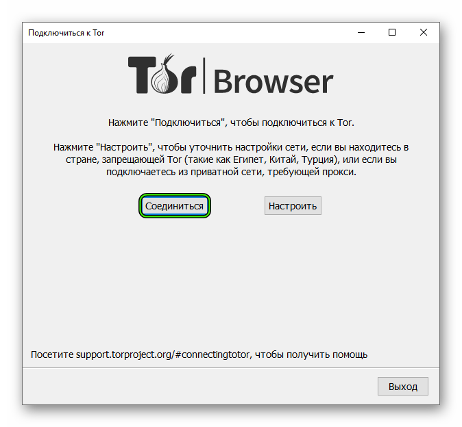 Первый запуск tor browser hydraruzxpnew4af tor browser архив hydra