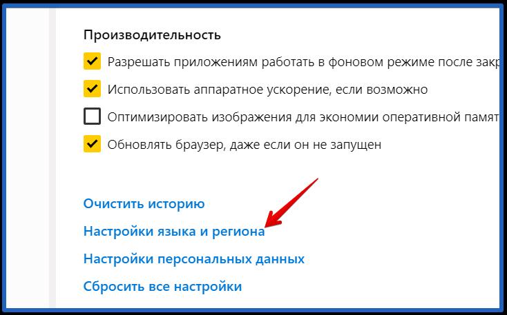 смена vpn для яндекс браузера