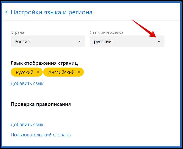 как активировать впн яндекс браузер