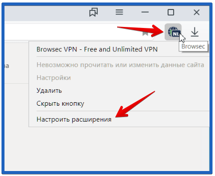 как использовать прокси в яндекс браузере