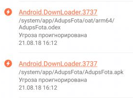 Путь к Android.DownLoader3737