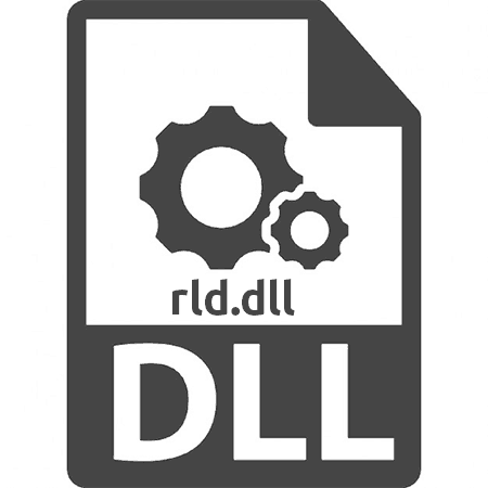 ошибка the dynamic library rld dll failed to initialize