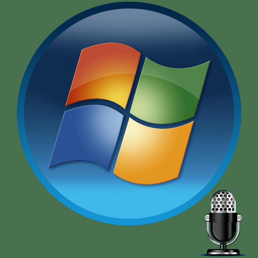 Микрофон в Windows 7