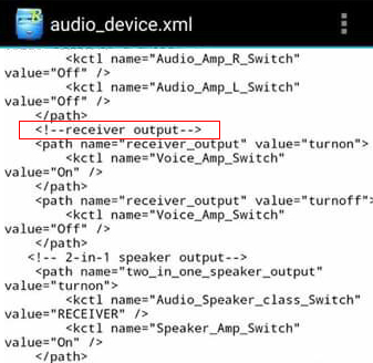 файл audio_device.xml