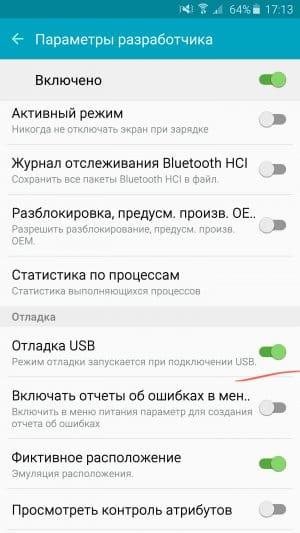 Как восстановить удаленные SMS сообщения на Android