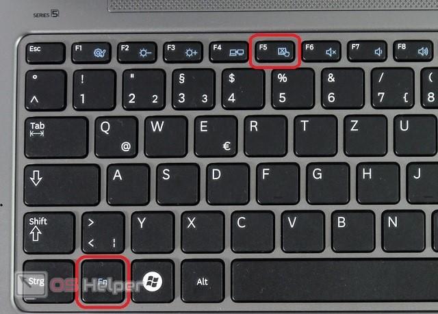 Активация сочетанием клавиш