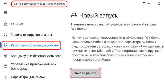 Windows 10 VS Windows 7: какая из операционных систем лучше