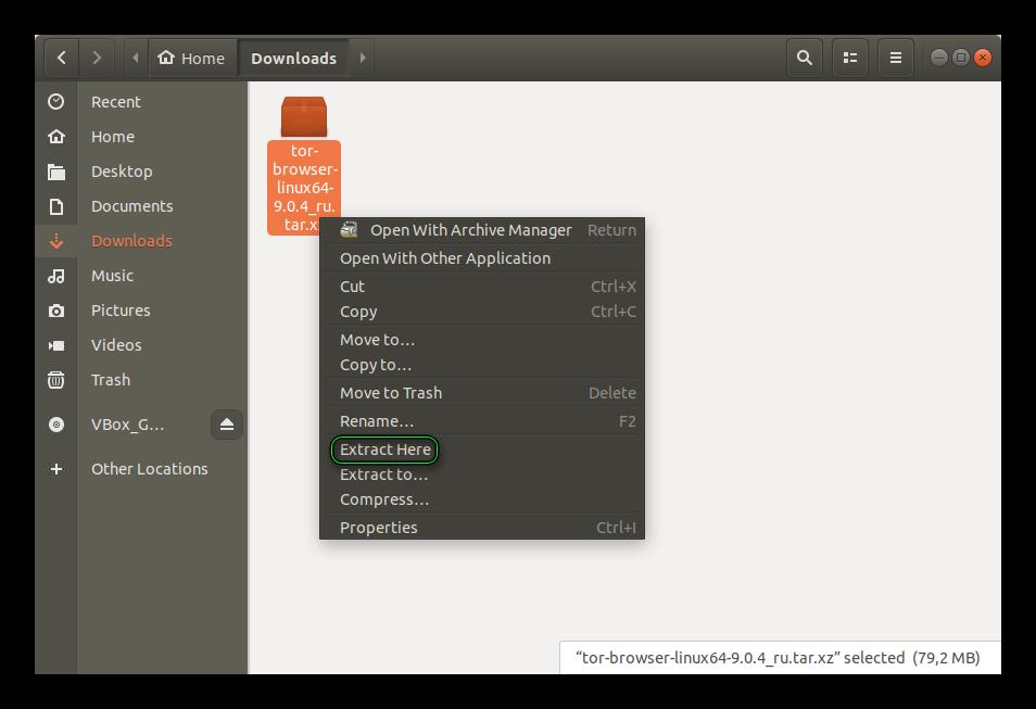 Как сделать тор браузер браузером по умолчанию gydra tor powered vpn browser hyrda вход