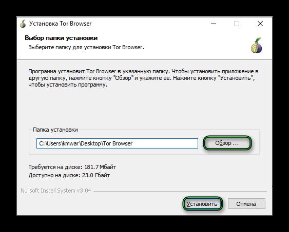 Как установить тор в браузере hyrda вход как сделать даркнет гирда