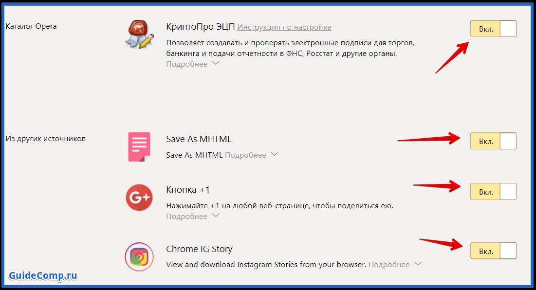 Как увеличить скорость скачивания в браузере тор hyrda тор браузер не заходит на onion hudra