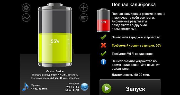 почему не заряжается батарея на телефоне