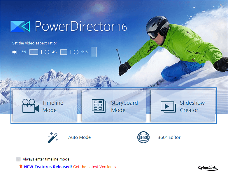 Выбрать режим CyberLink PowerDirector