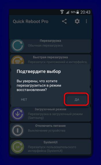 магазин электроники квик