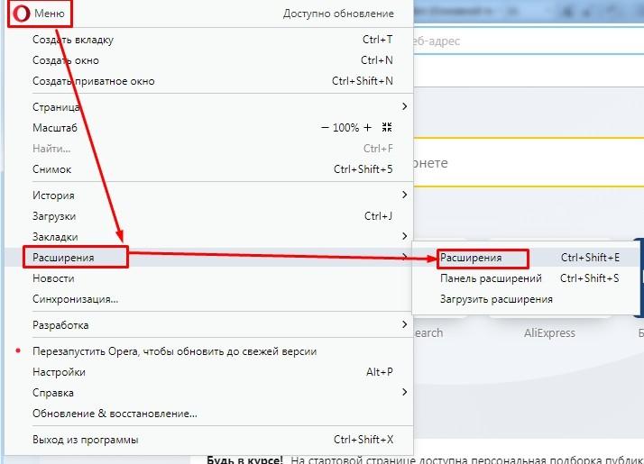 Тор браузер долго грузит страницы тор браузер для контакта hyrda