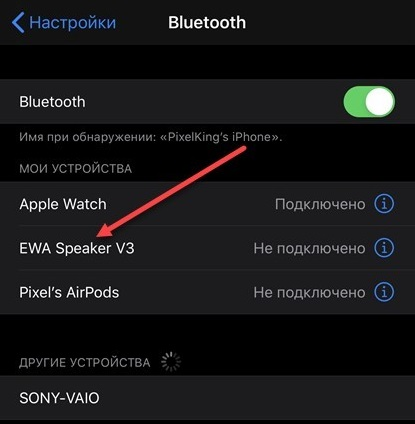 Как подключить колонку к телефону через Bluetooth, USB или AUX