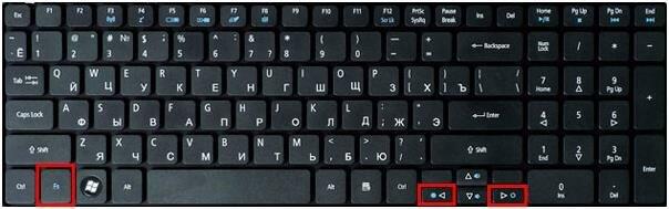 Регулировка яркости на клавиатуре