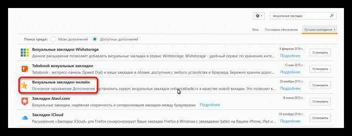 Как создать закладку в тор браузере вики браузера тор гидра