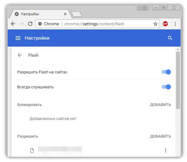 Как запустить флэш в тор браузере hyrda как скачивать книги через тор браузер hydra