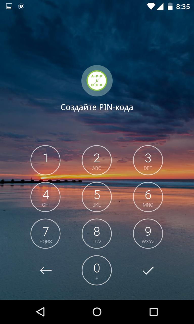 как в винфон поставить пароль на фото является