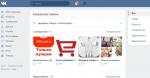 Как искать товары по фото на алиэкспресс – Как находить товары на алиэкспресс дешевле? Самый дешевый товар