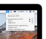 Как подключить телефон айфон к компьютеру – Как подключить iPhone к компьютеру по USB и по Wi-Fi + Создание Wi-Fi сети для подключения айфона в Windows и Mac OS X